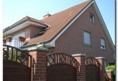 Как дешево можно строить дома?