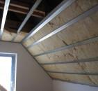 Как загерметизировать щели в строительных конструкциях?