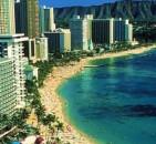 А вы были на Гавайях? Недвижимость в США