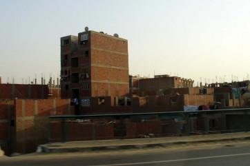 Каир и его недвижимость