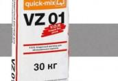 Цветной кладочный раствор для кирпича светло-серый VZ 01 30кг Quick-mix