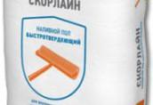 Наливной пол ОСНОВИТ СКОРЛАЙН Т-45 быстротвердеющий (20 кг)