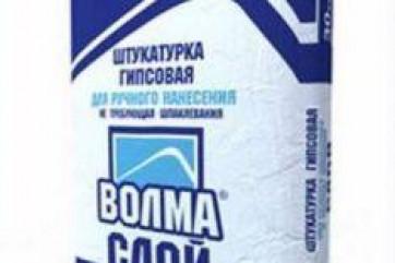 Волма Слой (штукатурка гипсовая), 30кг