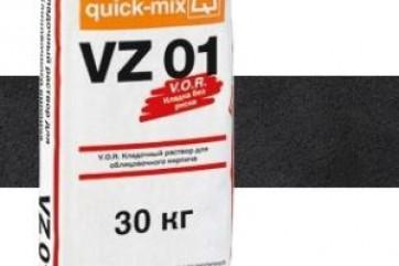 Цветной кладочный раствор для кирпича графитово-серый VZ 01 30кг Quick-mix