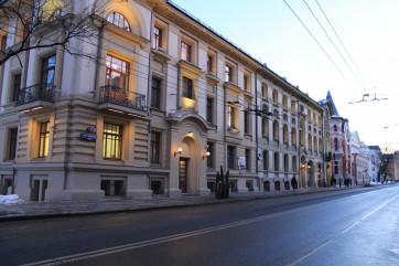 Московская Остоженка
