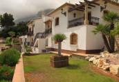Жилая недвижимость в Испании