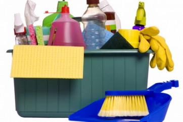 Фирма по уборке помещений