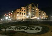 Стоит ли инвестировать в недвижимость в Беларуси?
