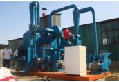 Оборудование для производства топливных материалов (брикеты, пеллеты)