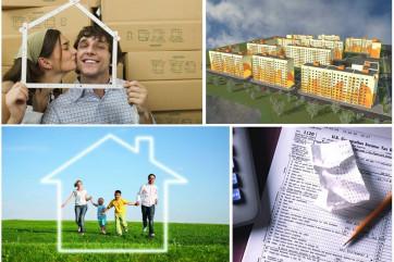 Кредит на приобретение недвижимости: выбираем варианты сотрудничества