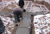 Как самому сделать бетон