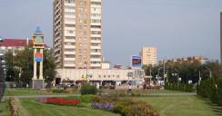 Квартиры в новостройках Подольска