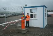 Организация работы охраны на строительной площадке