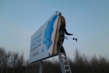Высотные работы: обеспыливание стяжки, производство крышных установок, монтаж баннера на люверсах