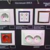 Преимущества продукции компании Schneider Electric