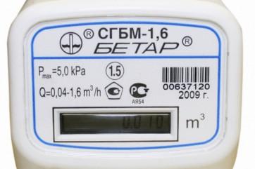 Как уменьшить расходы на электроэнергию: установка модернизированного счетчика с дистанционным управлением