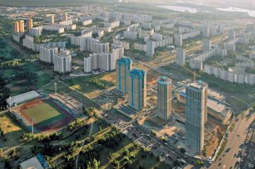 Элитные районы Москвы: где купить недвижимость