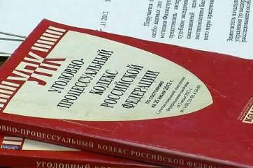 Назначение и проведение судебной экспертизы деятельности организации