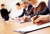 Курсы повышения квалификации по 44-ФЗ