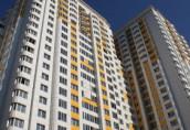 Особенности выбора квартиры для покупки