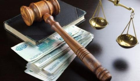 Взыскание долгов в случае уклонения должника от уплаты