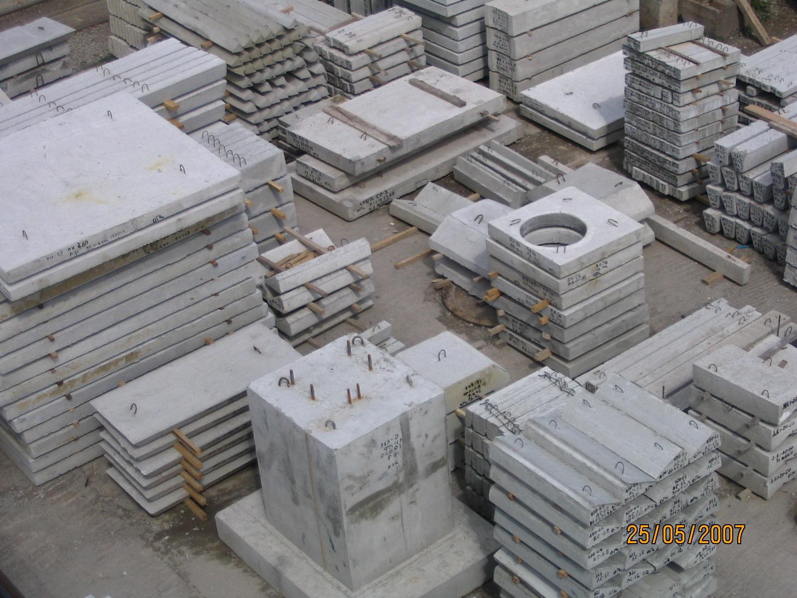 Железобетонные изделия кварт цена строительства железобетонного дома