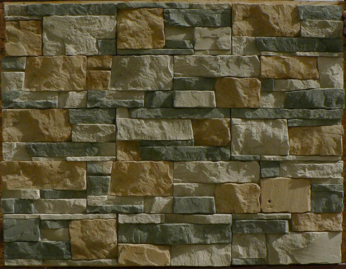 необходимые для расценки на фасадные работы 2015 скала плитка Погоды Мишихе