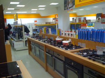 Где купить технику, электронику, телефонию