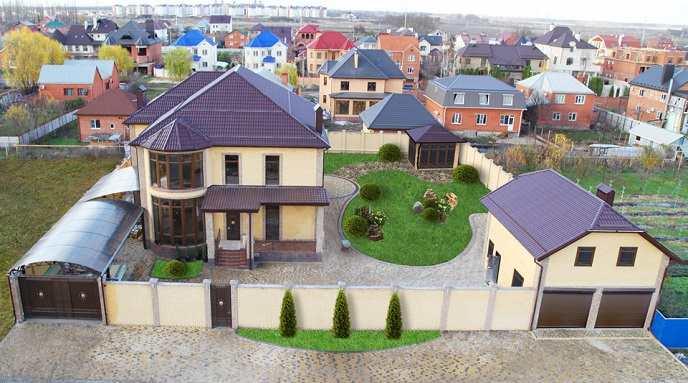 Дома в краснодаре фото недорого